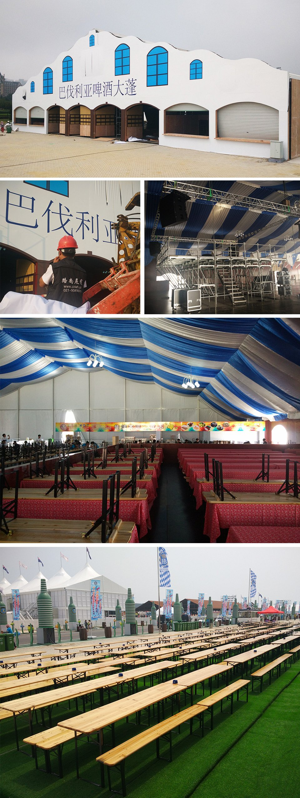tent & furniture rental