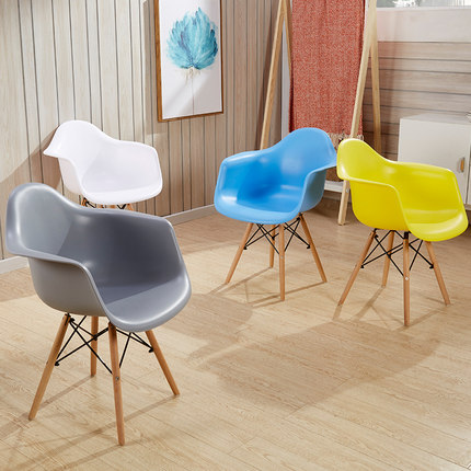 Grey Modern Portable Arm Chair with Wood Legs