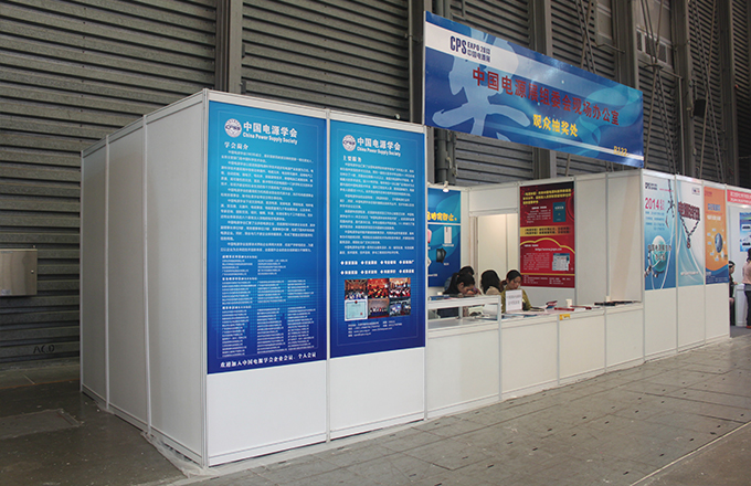 Exhibition Shell Zone : Shell scheme booth application shanghai chleh exhibit industry ltd